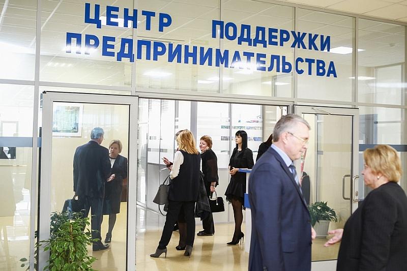 В Краснодарском крае выберут лучшего предпринимателя